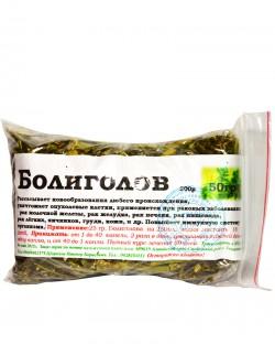 Болиголов (трава)