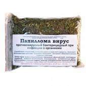 """Сбор """"Папиллома вирус"""" (130гр.)"""